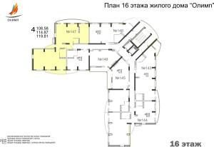 119,81 _16 этаж