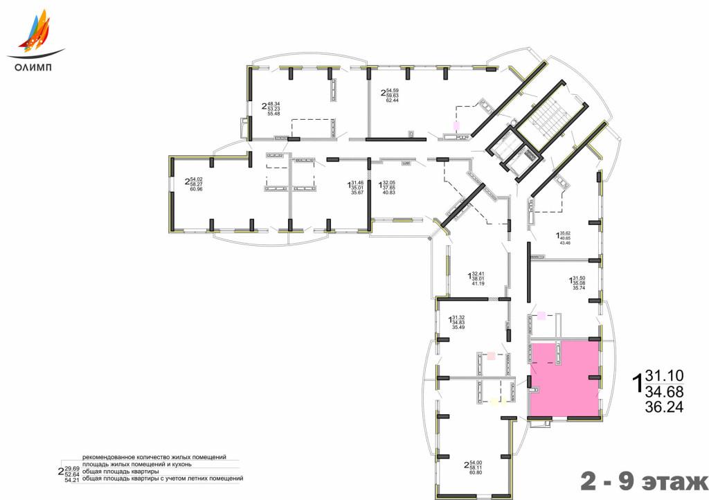 Двухкомнатные квартиры олимп жилой дом на куратова, 72.